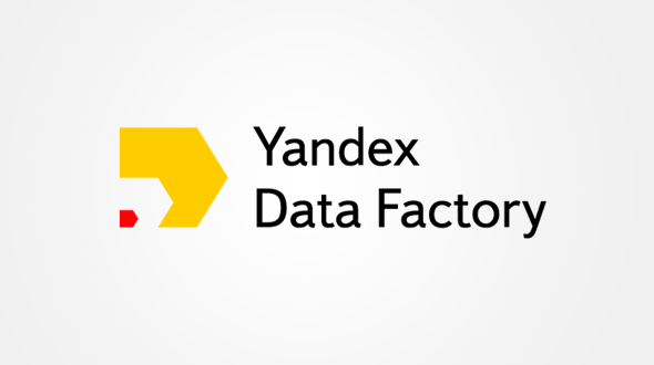 Внедрение Salesforce в Yandex Data factory